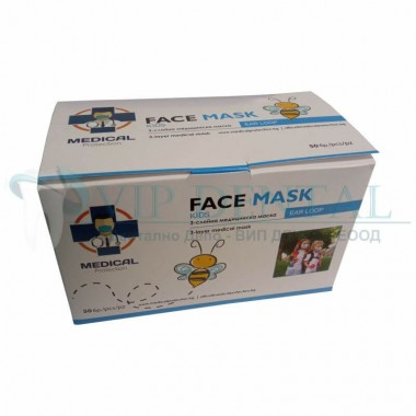 Детски трислойни маски с ластик