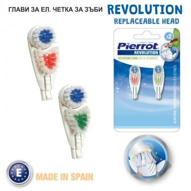 Глави за Електрическа Четка за Зъби Pierrot REVOLUTION