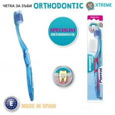 Четка за Зъби Pierrot ORTHODONTIC XTREME